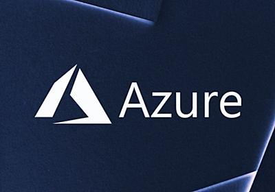マイクロソフト、Azure顧客にEximワームに注意を呼びかけ - ZDNet Japan