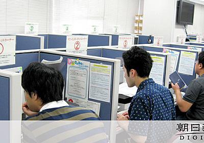 ロスジェネは「人手不足の穴埋め」 救済策に透ける打算:朝日新聞デジタル