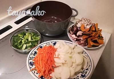 【無加水鍋で重ね煮】アレンジ4種!肉団子の野菜あんかけ・キッシュ・豆腐ソテーの肉野菜あんかけ・カレー - 白い平屋の家を建てました