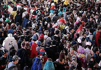 ハロウィンの夜、なぜ若者は「渋谷で」ハメを外してしまうのか(堀井 憲一郎) | 現代ビジネス | 講談社(1/5)