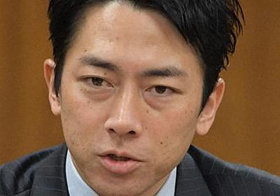 グレタさんに「大人の糾弾に終わっては未来ない」 小泉氏発言に渦巻く賛否 - 毎日新聞