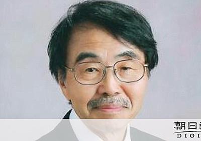 ドカベンの水島新司さん、引退表明「63年間頑張った」:朝日新聞デジタル