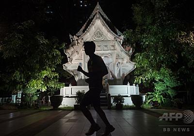 男性器美白ブーム、医師らが「待った」 逆効果のケースも タイ 写真1枚 国際ニュース:AFPBB News