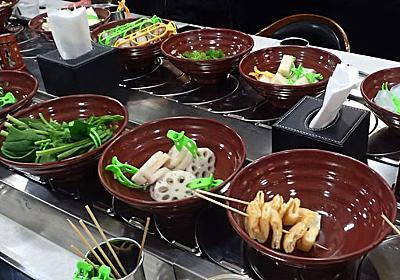 回転火鍋の具は、揚げパンと魚卵入りの魚のすり身が最高だ! :: デイリーポータルZ