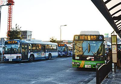 路線バス「東京~仙台」正解ルートは? 乗り継ぎ40回以上 関東から東北どこで越えるか | 乗りものニュース