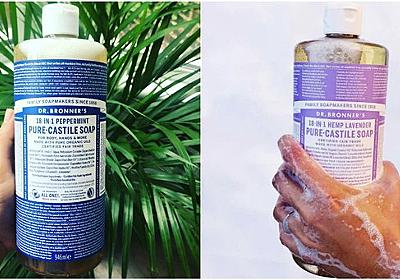 20 uses for Dr. Bronner's Castille soap for the body and home.