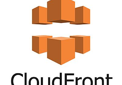CloudFrontのキャッシュが効いているか確認する方法 | NormalBlog.net