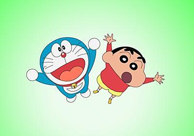 『ドラえもん』『クレヨンしんちゃん』10月から土曜夕方へお引越し! | アニメイトタイムズ