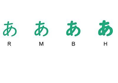 「読める」「バカじゃなかった」共感呼ぶフォント 大反響を生んだツイート「UDデジタル教科書体」とは何か(1/4)   JBpress(Japan Business Press)