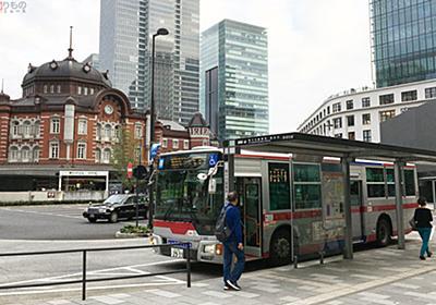 路線バス乗り継ぎ「東京~大阪」全記録 乗り換え60回超 徒歩移動4kmの難所も   乗りものニュース