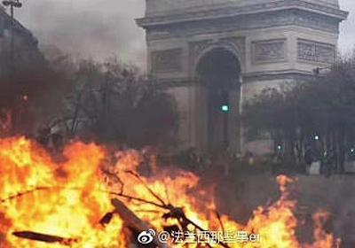 「パリの凱旋門が燃えているのはフェイク」というツイートがフェイクだった - GIGAZINE