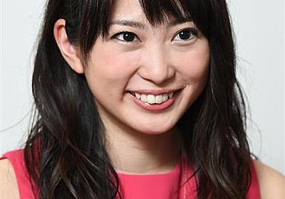 女優の志田未来さんが結婚 - 産経ニュース