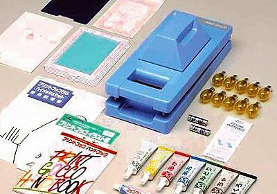 年賀状、みんな愛用したプリントゴッコ 製造会社はいま:朝日新聞デジタル
