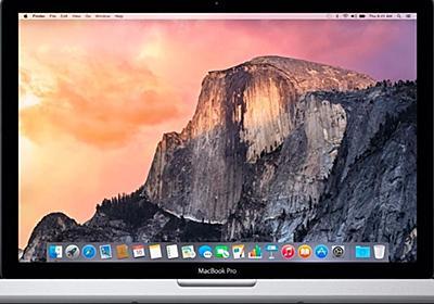 アップル、「MacBook Pro」バッテリ問題の原因を解明 - CNET Japan