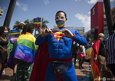 新スーパーマンは両性愛者 DCコミックスが発表