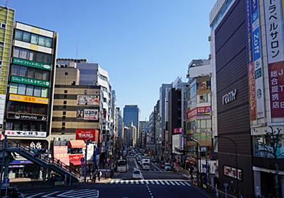 「五反田で何が悪い」 渋谷に背を向ける起業家たち  :日本経済新聞