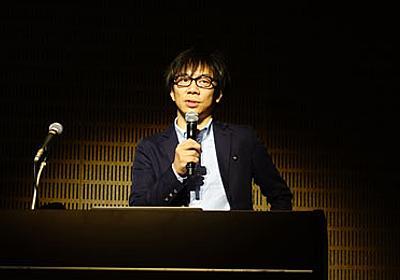 伊藤直也氏が語る、モダンなWebテクノロジーに共通する傾向とは?(前編) Chef、Docker、MicroservicesからReact、FRPまで。QCon TOkyo 2015 - Publickey