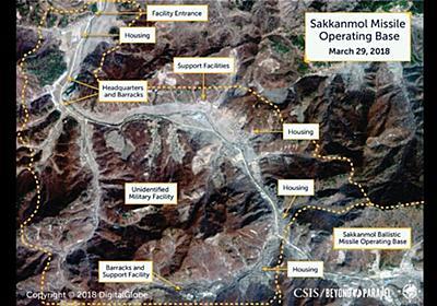 CNN.co.jp : 北朝鮮の未公表ミサイル基地、民間衛星で13カ所を確認