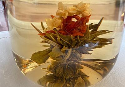 ポットの中でお花が咲く工芸茶🌸試してみました! - 露天風呂付き客室のある温泉宿に泊まる旅