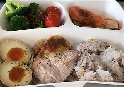 【ダイエット】世界一パワーの入るカフェ、DNSパワーカフェでプロテインバー試食&パワープレート主菜2品! - MOSSA LOG