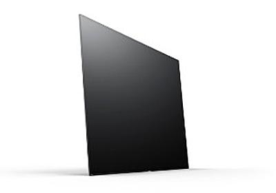 ソニー、有機ELテレビをCES 2017で参考展示 - 画面を震わせて音を出す | マイナビニュース