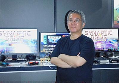 電撃 - 『カスタムロボ』開発者のSwitch/PC用新作が出展。『Synaptic Drive』はどんなゲームになるのか?【TGS2018】