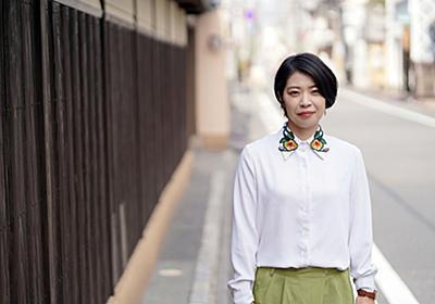 """「もし京都が東京だったらマップ」作者の岸本千佳さんが見つめる""""街と仕事"""" - はたらく女性の深呼吸マガジン「りっすん」"""
