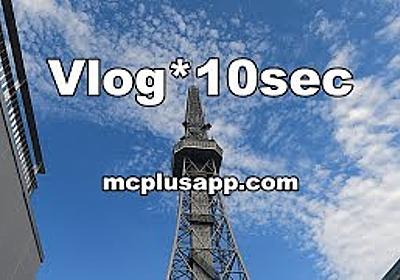 VLOG19:名古屋テレビ塔