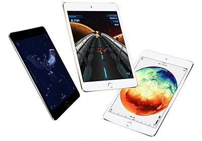 新年一発目の整備済製品情報!「iPad Air 2」などのiPad製品が追加(2017/01/03)   CoRRiENTE.top