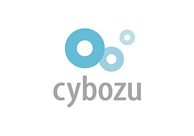 サイボウズにMySQLエキスパートyoku0825(GMOメディア・田中 翼)氏が協力 ~より高い質のサービス提供へ~ | サイボウズ株式会社