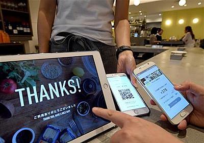 消費増税対策のポイント還元、カード業界が猛反発なぜ? (1/2) - ITmedia ビジネスオンライン