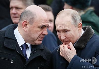ロシア首相、新型コロナ感染 国内感染者10万人超える 写真5枚 国際ニュース:AFPBB News