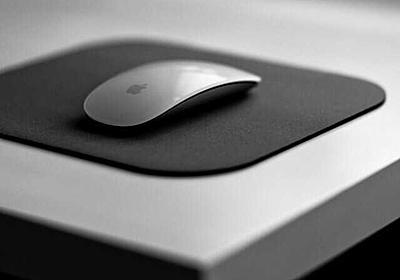 手軽にMacのMouseカーソルスピードを上げる3つの方法 | D-Box