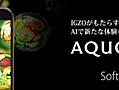 AQUOS R(605SH)のアップデートで圏外や通信不良になる不具合発生。 - 元ショップ店員だけが知ってるソフトバンクの説明書