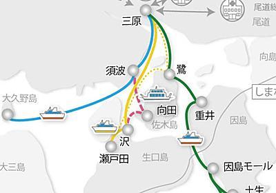 「船で因島に入る」もいいよ。 – らまブログ