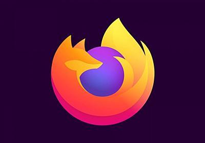 「Firefox」のロゴが刷新--新しいサービスを反映、よりシンプルに - CNET Japan