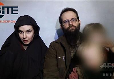 タリバンが拉致の米加夫婦、5年ぶり救出 拘束中に3人出産 写真1枚 国際ニュース:AFPBB News