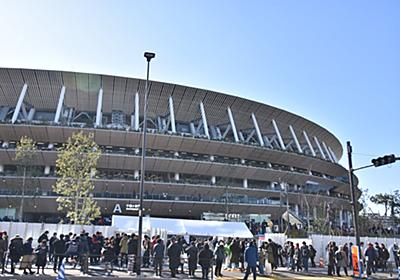東京五輪が中止決定? ツイートが話題 組織委「事実は一切ない」 - ITmedia NEWS