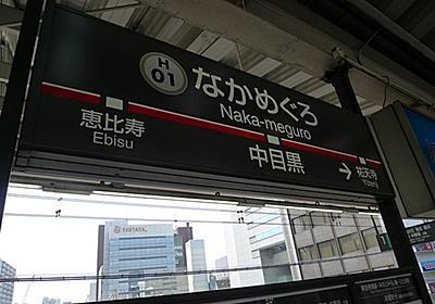 はてな東京本店に行ってきた! - 941::blog
