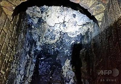 ロンドン下水管に「怪物級」の油の塊 重さ130トン、長さ250m 写真3枚 国際ニュース:AFPBB News