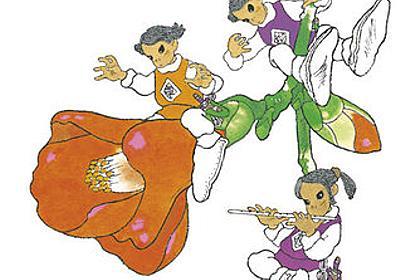【日本ファンタジーの金字塔】58年前の「コロボックル」がジブリみたいで驚いた! - music.jpニュース