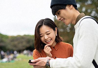 若者の恋愛・車離れ「スマホのせい」は本当なのか | イマドキ若者観察 | 藤田結子 | 毎日新聞「経済プレミア」