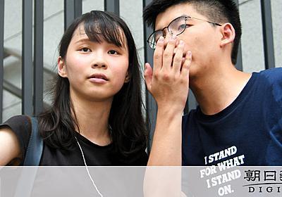 抗議の声が消えた香港 異例の重い実刑次々、広がる萎縮:朝日新聞デジタル