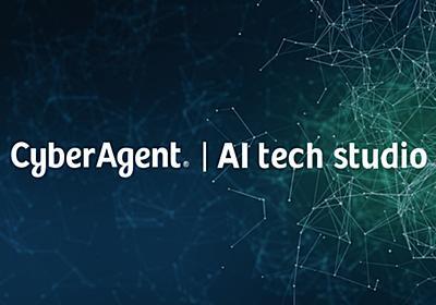 ミニマムにはじめるイベントストーミング   AI tech studio