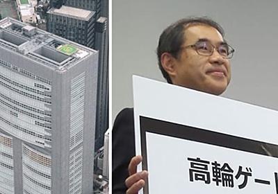 「高輪ゲートウェイ」より関心薄い「非組合員」7割の衝撃度 JR東日本 1年前の〝きっかけ〟   共同通信