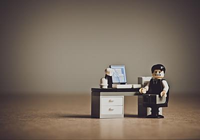 厚労省の「派遣社員と正社員との待遇格差是正の指針」への懸念 - 銀行員のための教科書