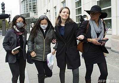女性を「性奴隷」にして焼き印、カルトまがい団体指導者に禁錮120年 米 写真4枚 国際ニュース:AFPBB News