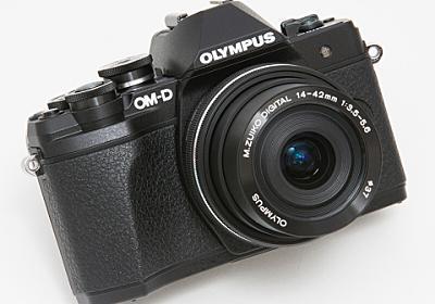 交換レンズレビュー:OLYMPUS OM-D E-M10 Mark III(外観・機能編) - デジカメ Watch