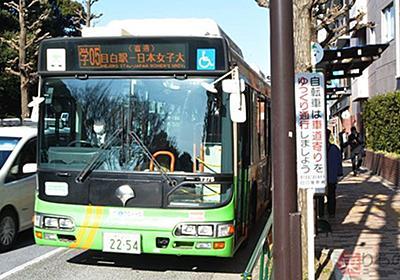 乗ったらすぐ着く、都バス最短級路線とは 運行に「ならでは」の工夫 運賃も特別 | 乗りものニュース