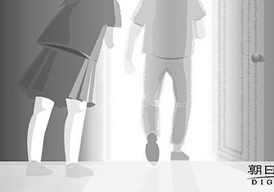 (寄稿)希望はどこに:4 作家・朝井リョウ:朝日新聞デジタル